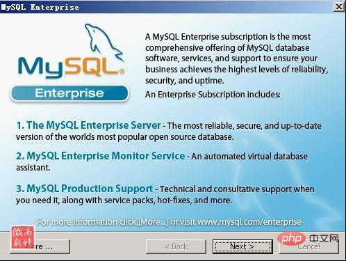 mysql5.1如何安装?_亿码酷站_编程开发技术教程插图6