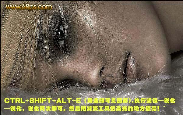 Photoshop调色教程:调出冷酷的古铜色调_亿码酷站___亿码酷站平面设计教程插图4