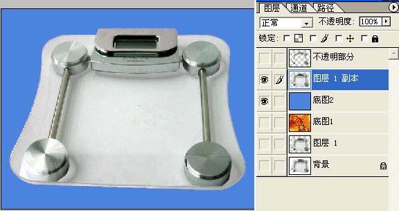 透明玻璃的PS抠图方法_亿码酷站___亿码酷站平面设计教程插图9