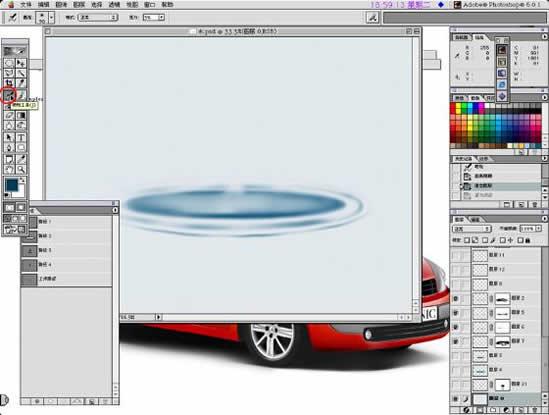 Photoshop制作逼真水滴溅起效果_亿码酷站___亿码酷站平面设计教程插图5