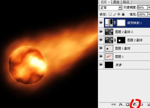 Photoshop打造一个急速火球_亿码酷站___亿码酷站平面设计教程插图14