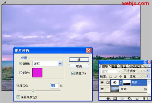 Photoshop风景照片的调色_亿码酷站___亿码酷站平面设计教程插图3