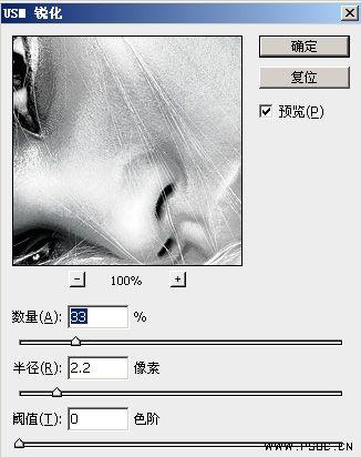 Photoshop打造人物银色金属效果_亿码酷站___亿码酷站平面设计教程插图15