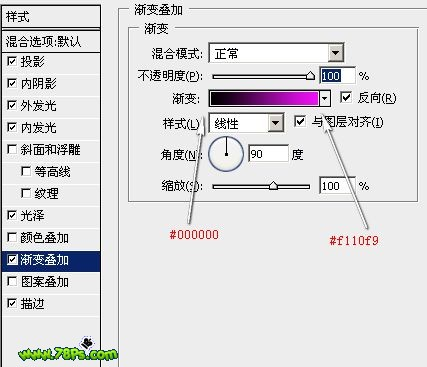Photoshop制作紫色发光字效果_亿码酷站___亿码酷站平面设计教程插图12
