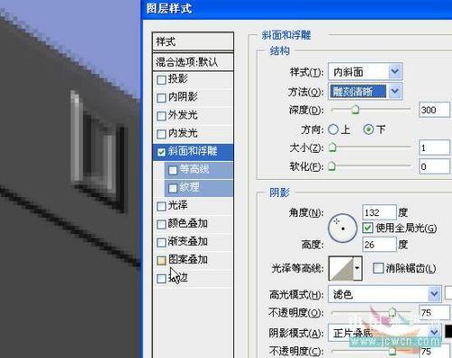 Photoshop鼠绘笔记本电脑_亿码酷站___亿码酷站平面设计教程插图30