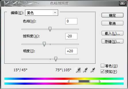 Photoshop调色:调出人物照片中性色_亿码酷站___亿码酷站平面设计教程插图6