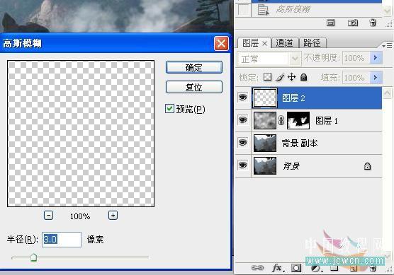 Photoshop给群山照片加上弥漫的烟雾效果_亿码酷站___亿码酷站平面设计教程插图7
