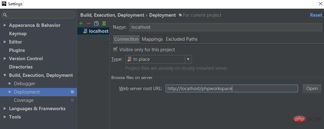 php无法获取post参数怎么办_亿码酷站_编程开发技术教程插图3