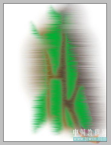 PS鼠绘水彩画效果教程_亿码酷站___亿码酷站平面设计教程插图5