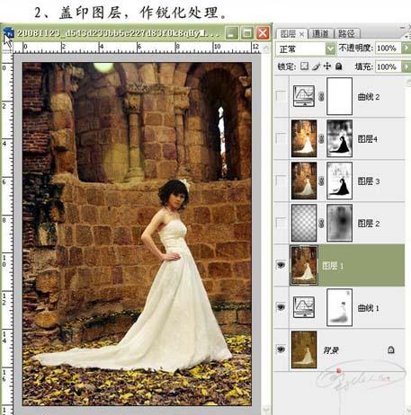 photoshop修复偏灰的婚片教程_亿码酷站___亿码酷站平面设计教程插图4
