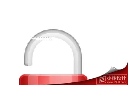 Photoshop制作精致的水晶锁图标_亿码酷站___亿码酷站平面设计教程插图17