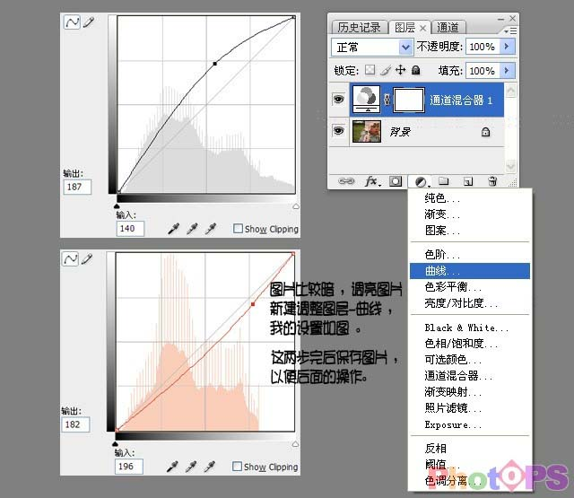 PS对儿童照片的色彩调整和效果美化_亿码酷站___亿码酷站平面设计教程插图3