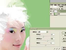 Photoshop给美女加上彩妆及头饰_亿码酷站___亿码酷站平面设计教程插图12
