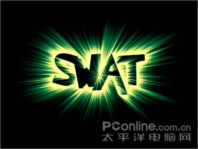 Photoshop制作亮光放射文字特效_亿码酷站___亿码酷站平面设计教程插图9