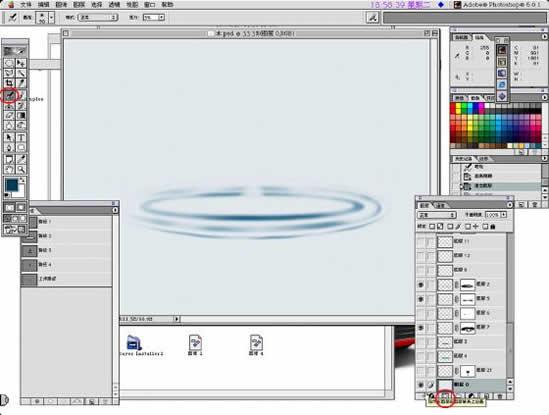 Photoshop制作逼真水滴溅起效果_亿码酷站___亿码酷站平面设计教程插图4