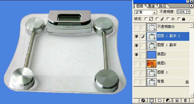 透明玻璃的PS抠图方法_亿码酷站___亿码酷站平面设计教程插图11