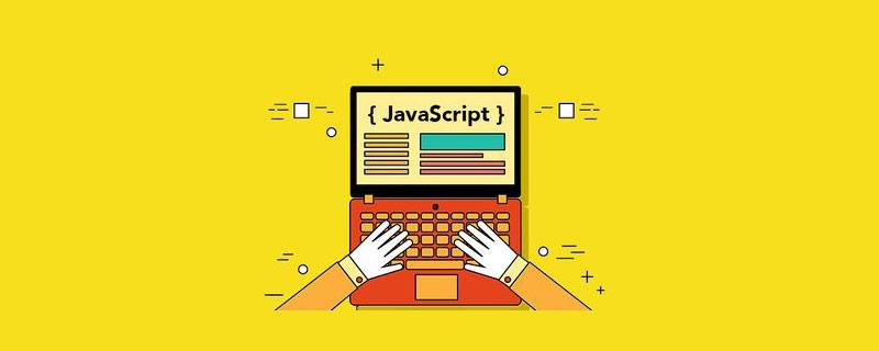 2020高频实用的 JavaScript 片段_编程技术_亿码酷站