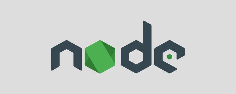 Node.js 中间件的工作原理_亿码酷站_亿码酷站