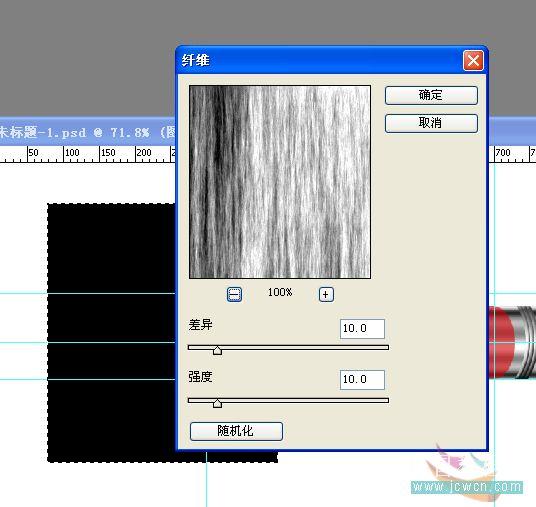 PS绘制一只红色铅笔_亿码酷站___亿码酷站平面设计教程插图20
