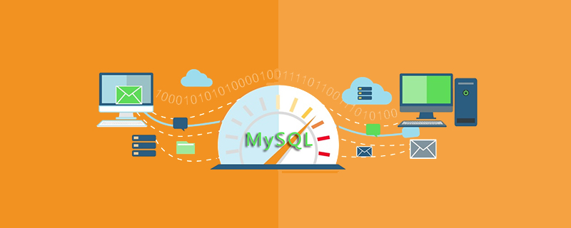 mysql如何实现数据切分