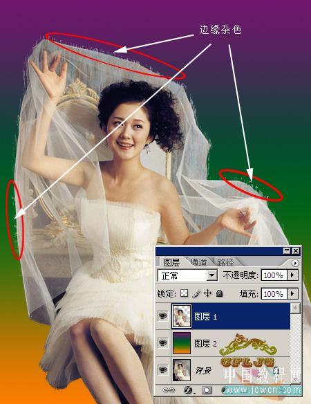 Photoshop复杂背景抠婚纱教程_亿码酷站___亿码酷站平面设计教程插图5