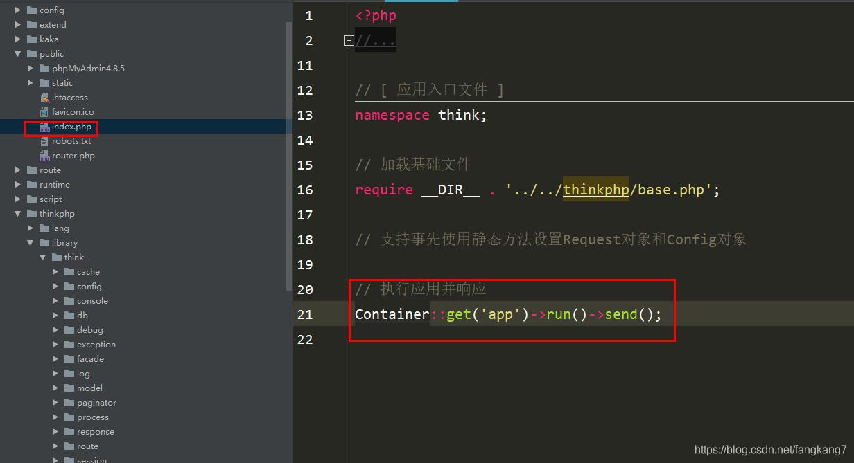 ThinkPHP容器之初步解析_亿码酷站_编程开发技术教程