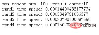 php怎么实现数组随机且不重复_编程技术_亿码酷站插图1