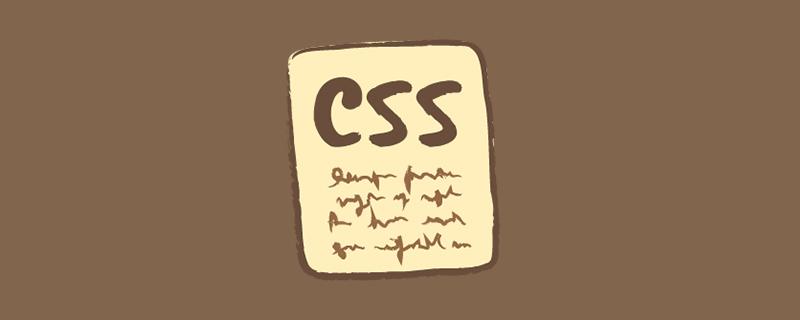 详解CSS中优先级和Stacking Context等高级特性,带你更深入了解CSS!!_亿码酷站_编程开发技术教程