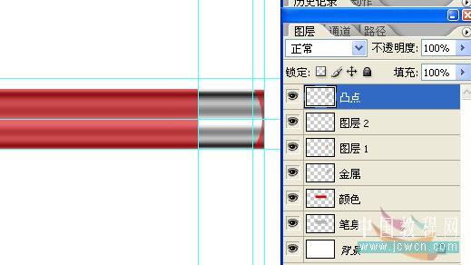 PS绘制一只红色铅笔_亿码酷站___亿码酷站平面设计教程插图11