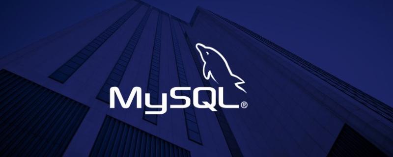 mysql怎么给表添加注释_编程技术_编程开发技术教程
