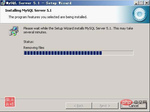 mysql5.1如何安装?_亿码酷站_编程开发技术教程插图5