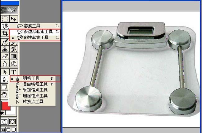 透明玻璃的PS抠图方法_亿码酷站___亿码酷站平面设计教程插图2