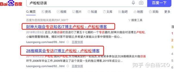 白杨SEO:网站外链怎么做?增加外链的42个技巧方法,举例_seo插图27