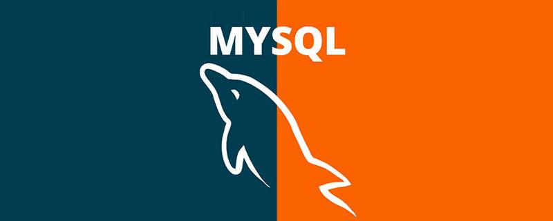 如何查看mysql日志文件_亿码酷站_编程开发技术教程