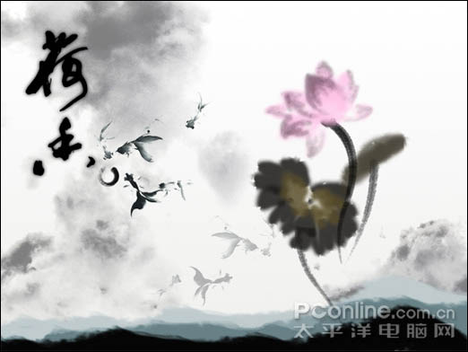 Photoshop制作一张水墨艺术画_亿码酷站___亿码酷站平面设计教程