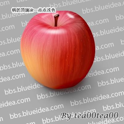 PhotoShop绘制逼真的苹果_亿码酷站___亿码酷站平面设计教程插图28