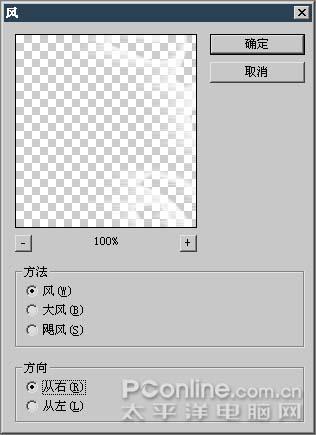Photoshop制作亮光放射文字特效_亿码酷站___亿码酷站平面设计教程插图7