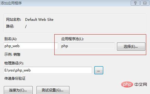 IIS7如何配置安装PHP_编程技术_编程开发技术教程插图9
