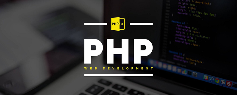 php如何获取类中所有的方法名_编程技术_编程开发技术教程