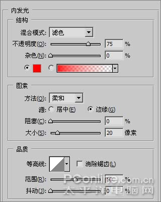 Photoshop制作亮光放射文字特效_亿码酷站___亿码酷站平面设计教程插图12