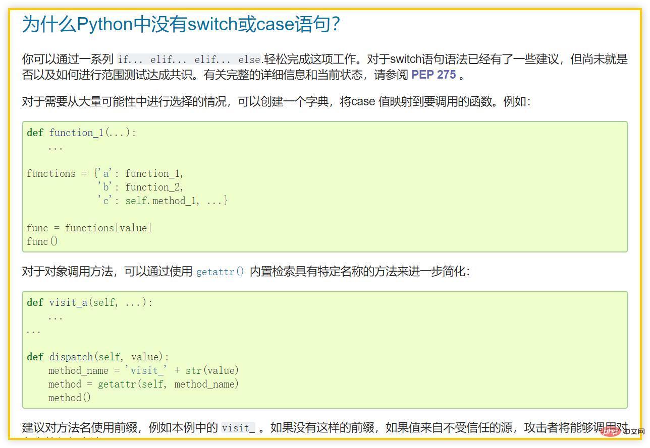 Python 为什么不支持 switch 语句?_编程技术_编程开发技术教程插图3