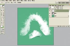 Photoshop给美女加上彩妆及头饰_亿码酷站___亿码酷站平面设计教程插图6