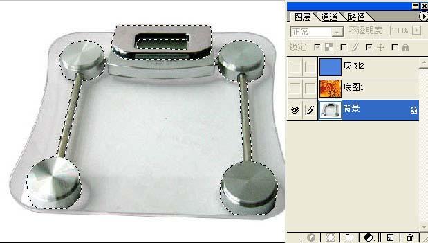 透明玻璃的PS抠图方法_亿码酷站___亿码酷站平面设计教程插图3