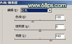 Photoshop调色教程:漂亮的青色非主流MM_亿码酷站___亿码酷站平面设计教程插图5