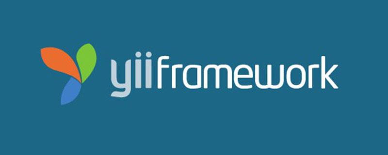 选择yii框架的理由是什么_编程技术_编程开发技术教程