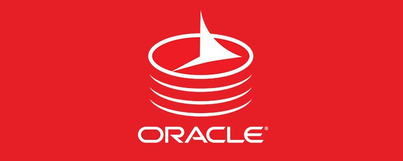 oracle怎么修改字段名?_亿码酷站_编程开发技术教程