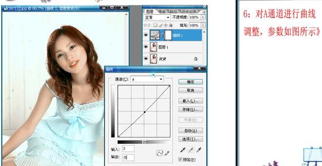 Lab模式调出照片的仿阿宝色_亿码酷站___亿码酷站平面设计教程插图5
