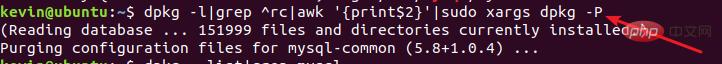 unbuntu如何彻底删除mysql?_编程技术_编程开发技术教程插图4