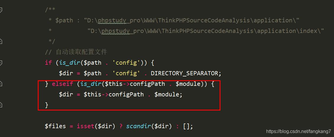 ThinkPHP之配置源码执行流程_亿码酷站_编程开发技术教程插图5