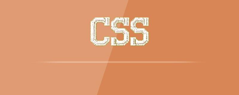 纯css代码实现简单下拉菜单效果_亿码酷站_亿码酷站